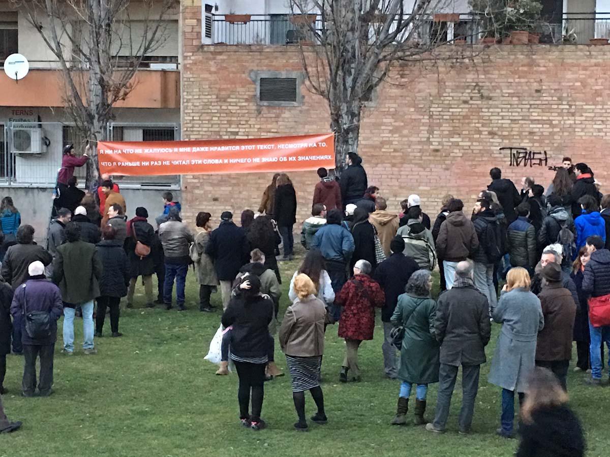 Donant un lloc a la confusió al Parc de la Bassa de les Germanes Maristes, al costat del Museu de l'Art de la Pell de Vic - 11/02/2017. Foto: H. Associació per a les Arts Contemporànies